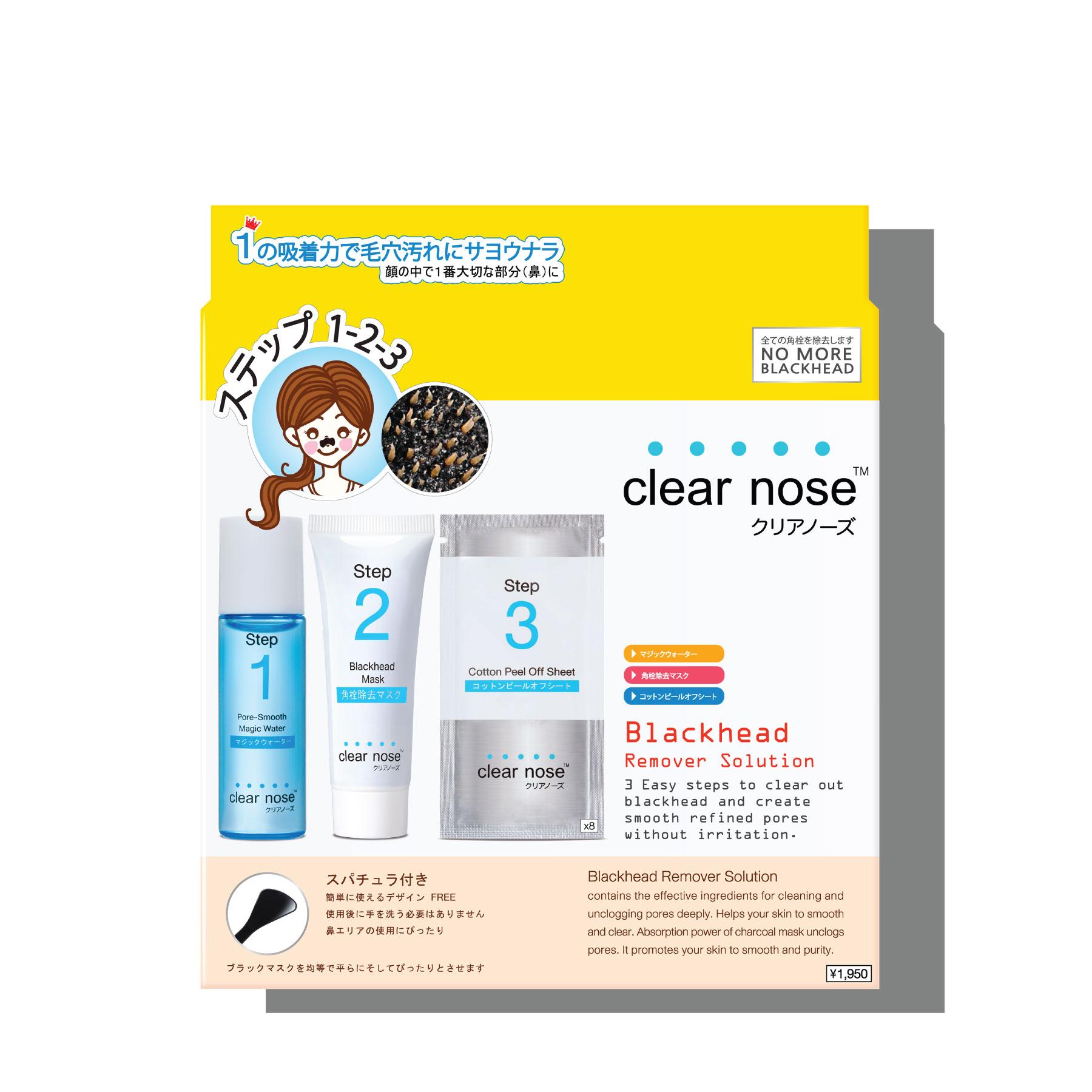 Blackhead Remover SolutionClear Nose Set
