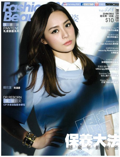 "FASHION & BEAUTY<span class=""pt_splitter pt_splitter-1""> Gillian Chung Yan Tung</span>"