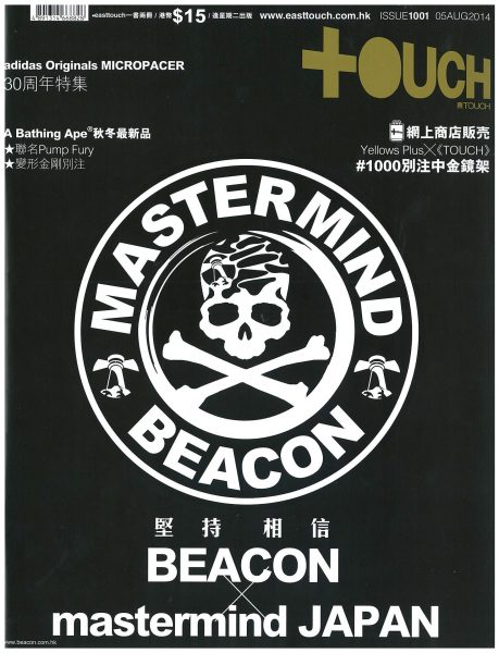 "EAST TOUCH <span class=""pt_splitter pt_splitter-1""> Mastermind Japan X Beacon</span>"