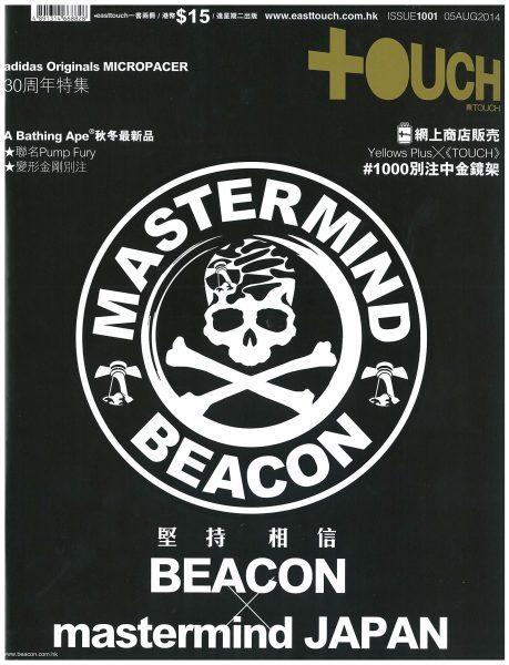 """EAST TOUCH <span class=""""pt_splitter pt_splitter-1""""> Mastermind Japan X Beacon</span>"""