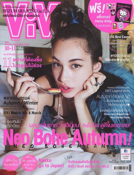 """VIVI<span class=""""pt_splitter pt_splitter-1"""">Kiko Mizuhara</span>"""