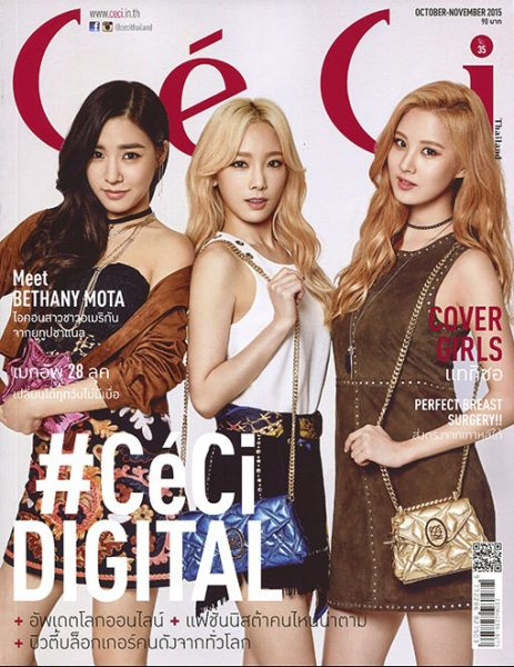 "CECI <span class=""pt_splitter pt_splitter-1""> Girl's Generation – TTS</span>"