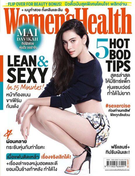 "WOMEN'S HEALTH<span class=""pt_splitter pt_splitter-1"">Mai Davika</span>"